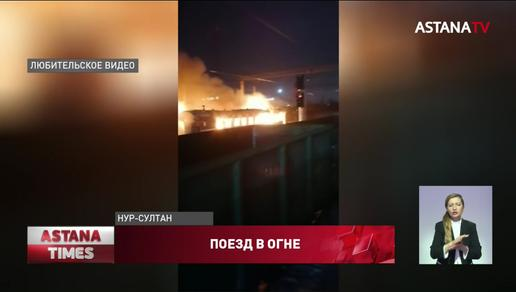 Больше часа тушили горящий вагон-ресторан на столичном вокзале