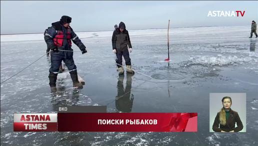 Третьи сутки ищут пропавших рыбаков на Зайсане