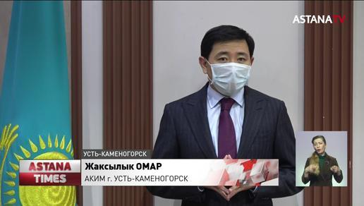 Казахстанцы продолжают нарушать карантин, несмотря на запрет
