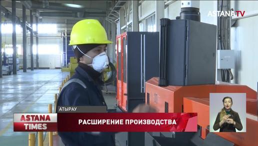 Два новых цеха запустили на предприятии «АтырауМунайМаш»