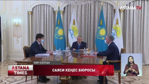 """Nur Otan"" партиясы жүйелі жұмыс жүргізді, - Н. Назарбаев"