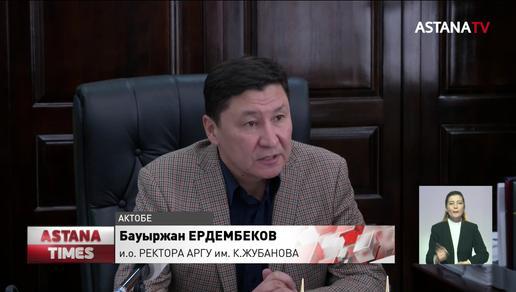Бесценный вклад Елбасы в развитие образования отметили казахстанские учёные