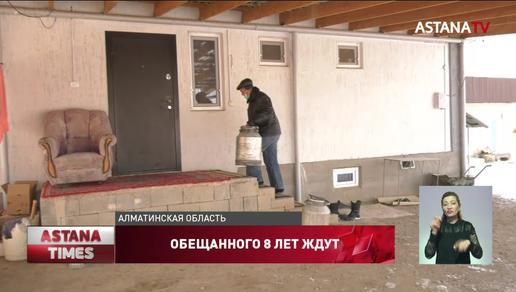 Грязную и вонючую воду вынуждены пить сельчане в Алматинской области