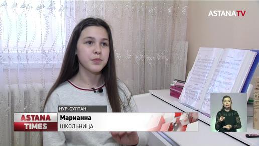 Обеспокоенность у казахстанских родителей вызвала популярная компьютерная игра