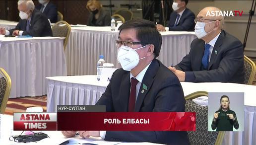 Роль Н.Назарбаева обсудили международные парламентарии