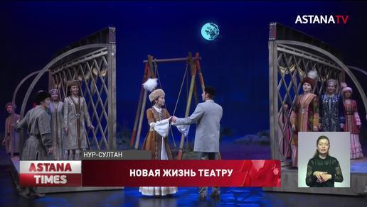 Н.Назарбаев посетил Государственный академический казахский музыкально-драматический театр