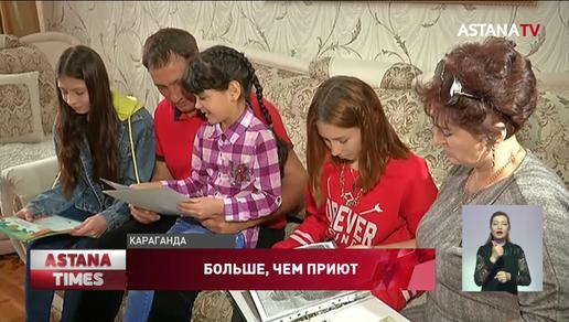 Карагандинский спасатель взял под опеку шестерых детей-сирот
