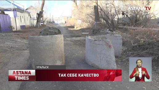 """Нанимают на """"пятаке"""": уральцы недовольны качеством дорог в городе"""