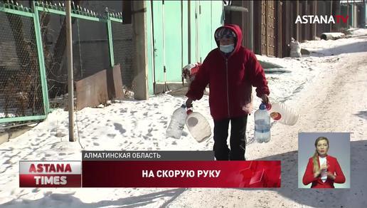 С приходом холодов без воды и отопления остались сельчане в Алматинской области