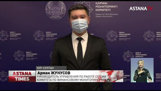 Экс-министра Биртанова арестовали: дело засекретили