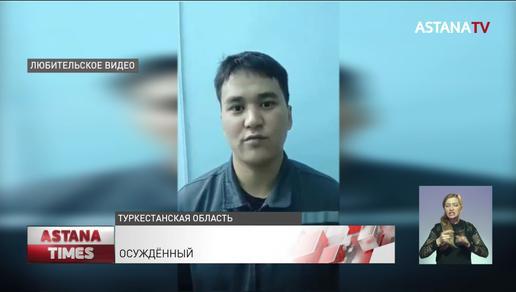 Заключённый проглотил гвозди в знак протеста в Туркестанской области