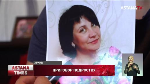 Сына депутата признали виновным в гибели женщины в Уральске