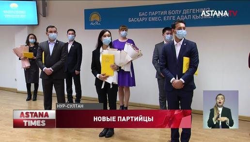 В преддверии Дня Первого Президента полторы тысячи казахстанцев пополнили ряды партии «Nur Otan»