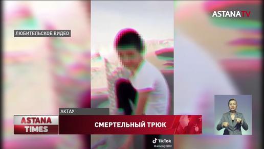 Родителей актауского школьника наказали после шокирующего видео в TikTok