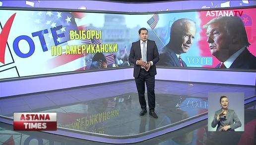 Выборы в США не повлияют на отношения с Казахстаном, - посол