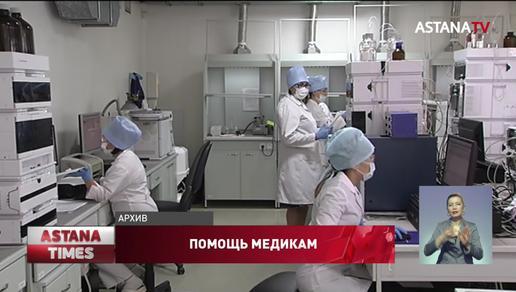Врачам за борьбу с коронавирусом выделят жильё в Алматинской области