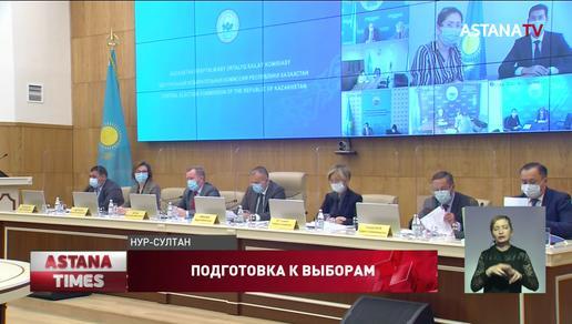 В парламентских выборах примут участие 6 политических партий, - ЦИК