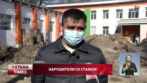 Строители алматинской школы полгода сидят без зарплаты