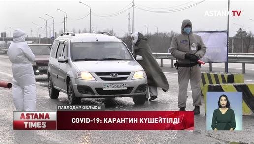 Қазақстанның бірқатар аймағында блок-бекеттер қойылды