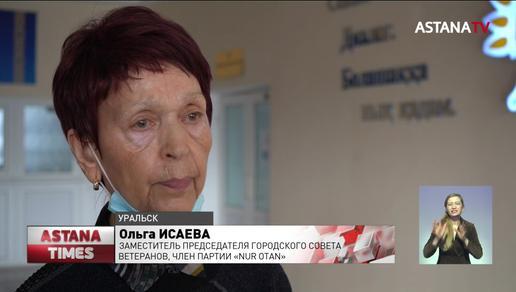 Жасотановцы встретились с ветераном партии «Nur Оtan»