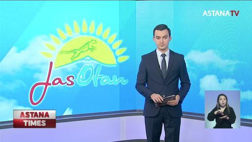 """Нұрсұлтан Назарбаев """"Jas Otan"""" Жастар қанатының V съезіне қатысады"""