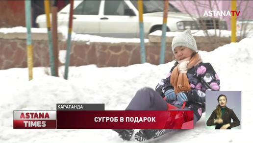 Карагандинцам дарят снег