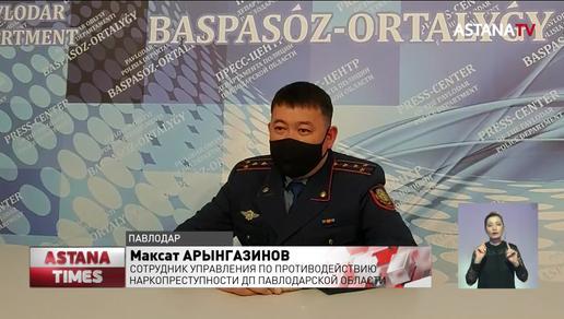 Мужчину с крупной партией марихуаны в автомобиле задержали в Павлодаре