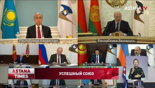 Елбасы подвел итоги интеграции стран ЕАЭС