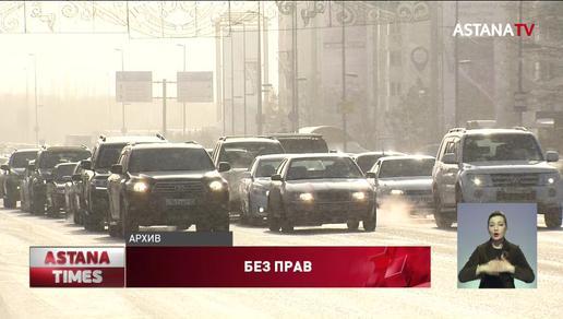 Казахстанцам разрешат ездить за рулем без прав