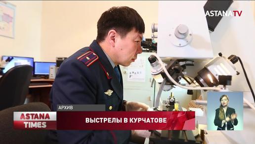 Информацию о перестрелке в Курчатове опровергли в полиции