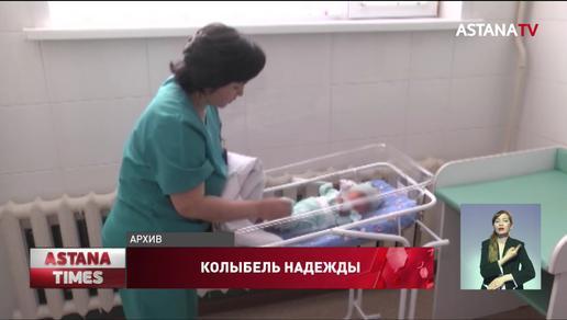 """""""Гнездо кукушки"""" или """"колыбель надежды""""? - первый беби-бокс открыли в Казахстане"""