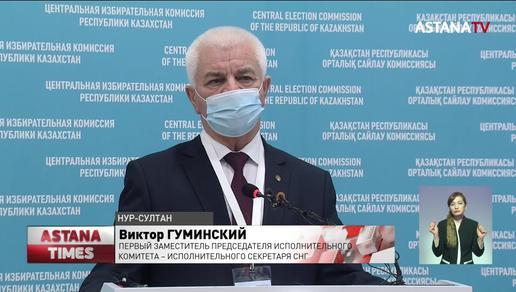 Штаб Миссии наблюдателей от СНГ начал работу в Казахстане