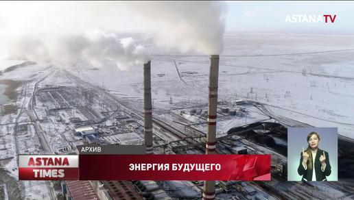 Казахстанские энергетики подводят итоги года