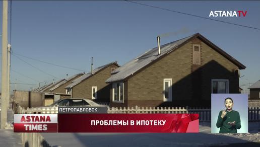 Сгореть заживо боятся жители новостроек в Петропавловске