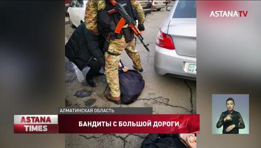 Преступная группа похитила миллион долларов у таксиста на трассе в Алматинской области