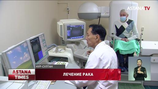 Особую методику лечения рака предлагает профессор из Казахстана