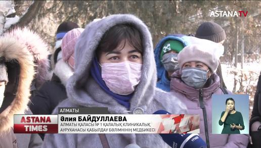 Алматыда қалалық-клиникалық аурухана дәрігерлері жалақысын уақытылы ала алмай жүр