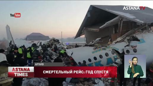 «Девушку придавило, она уже не дышала»: как живут пассажиры упавшего самолета компании «Bek Аir»