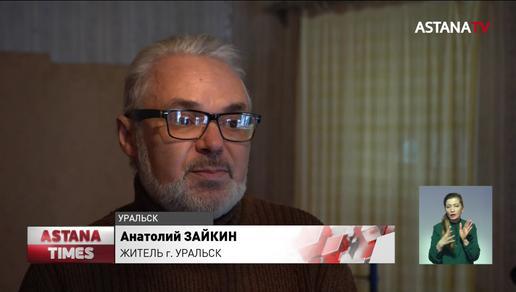 Инвалида лишили жилья родной брат и сестра в Уральске