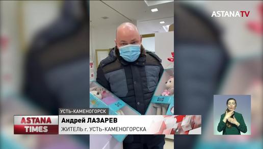 Жители Усть-Каменогорска собрали почти 400 игрушек для больных детей