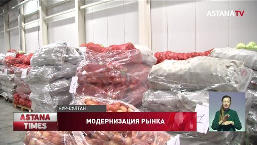 Национальную товаропроводящую систему создадут в Казахстане