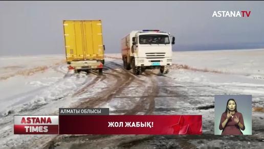 Алматы облысында Республикалық маңызды жолдың бір бөлігі жабылды