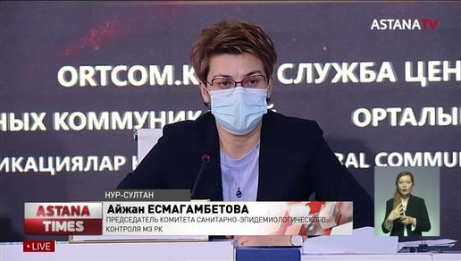 Британский штамм коронавируса в Казахстане не выявлен, – Минздрав