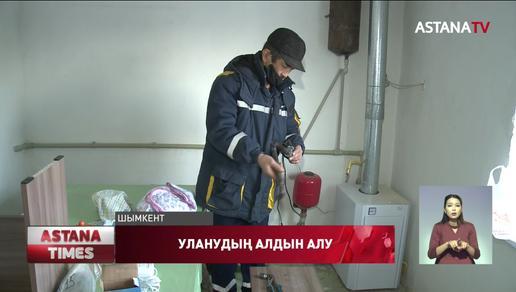 «ҚазТрансГаз Аймақ» компаниясы көпбалалы отбасыларға дабыл қондырғысын тегін орнатты