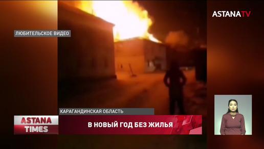 Восемь семей в Актасе остались на улице под Новый год