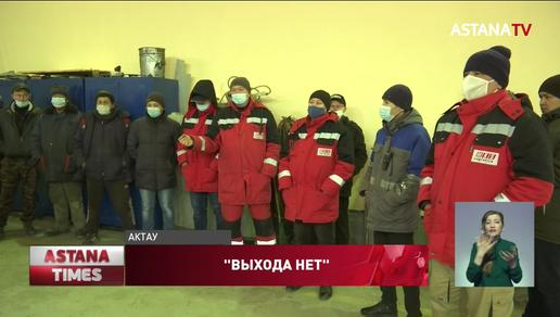 Десятки рабочих не получают зарплату из-за долгов нефтегазовой компании в Актау