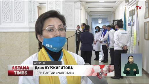 """Члены партии """"Nur Otan"""" намерены реформировать систему здравоохранения"""