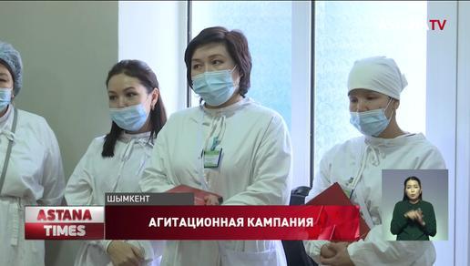Увеличения расходов на медицину планируют добиться члены Народной партии Казахстана