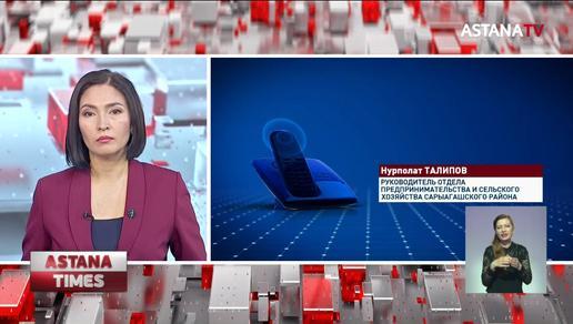 """Дым из теплиц """"травит"""" сельчан в Туркестанской области"""