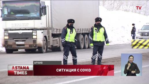 Свыше 700-т заболевших коронавирусом выявили в Казахстане за прошедшие сутки